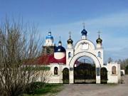 Осіч. Свято - Миколаївський Крупицький Батуринський монастир