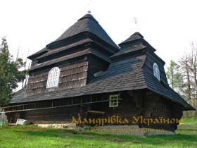 Ужок. Дерев'яна церква св. Михайла, 1745р.