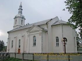 Довге. Успенська церква