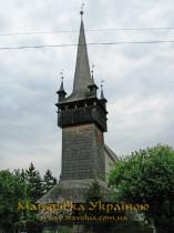 Четфалва
