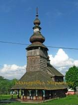 Свалява. Пам'ятку дерев'яної архітектури лемківського стилю
