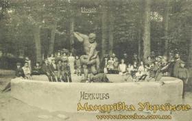 Ужок. Статуя Геркулеса