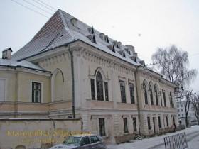 Львів. Палац Туркуллів-Комелло