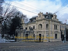 Львів. Палац Сапегів