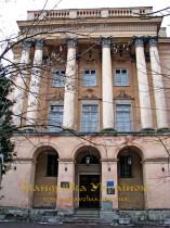 Львів. Палац Бєльських