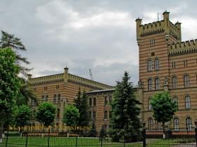 Львів. Будинок інвалідів