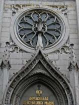 Ялта. Римо-католицький костел