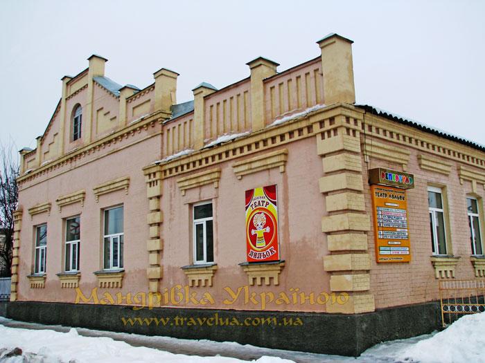 Кіровоград. Театр ляльок