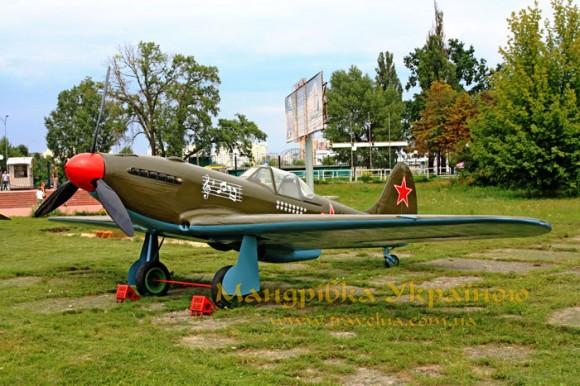Музей авіації. Як