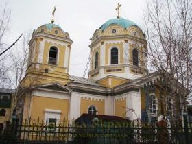 Сімферополь