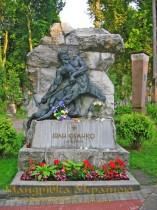 Львів. Личаківський цвинтар