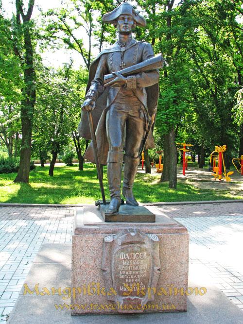 Миколаїв. Пам'ятник Фалєєву Михайлу Леонтійовичу