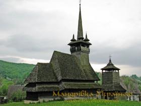 Олександрівка