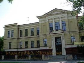 Херсон. Губернський суд