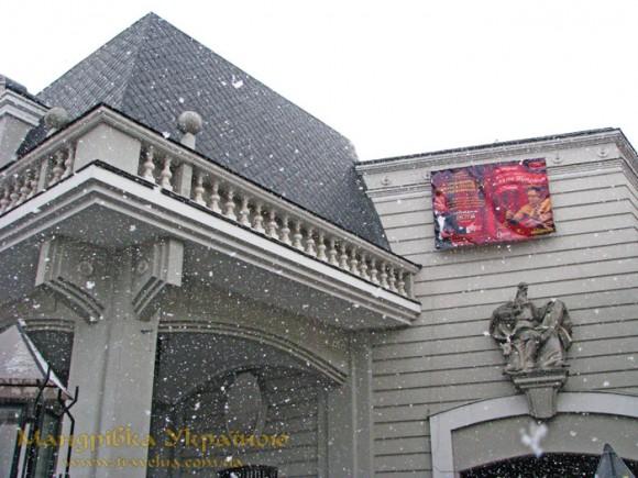 Львів. Львівський палац мистецтв