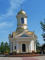 Миколаїв. Каплиця Святого Миколая