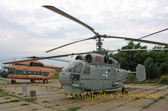Музей авіації. Ка-27ПЛ