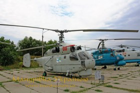 Музей авіації. Ка-25ПЛ