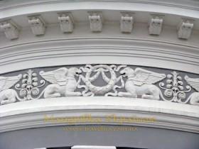 Кропивницький. Відділення міжнародного банку