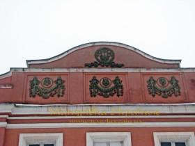 Кропивницький. Театр ім. Кропивницького