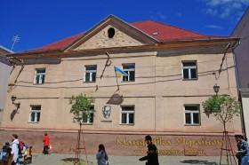 Ужгород. Римо-католицький ліцей св. Гізелли