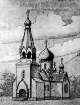 Хуст. Свято-Благовіщенський храм
