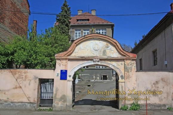 Ужгород. Закарпатський художній інститут