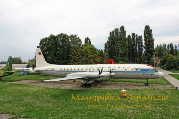 Музей авіації. Іл-18 А