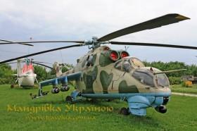 Музей авіації. Мі-24Д
