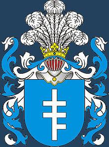 герб Пилява