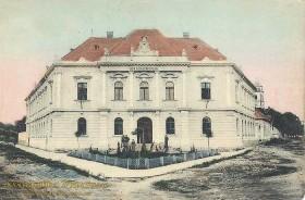 Мукачево. Мукачівське районне управління юстиції