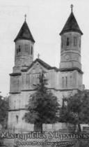 Хуст. Церква Вознесіння Господнього