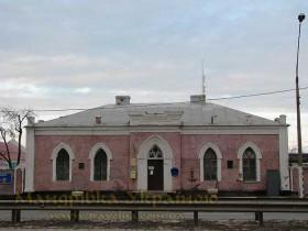 Поштові станції