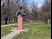 Гоголеве