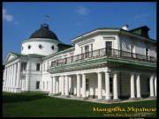 Качанівка