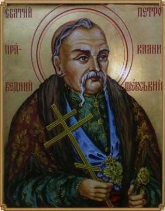 Пустовійтівка. Петро Калнишевський