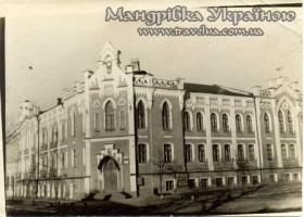 Путивль. Ремісниче училище Маклакова