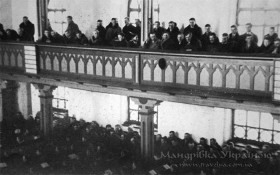 Луцьк. Лютеранська кірха, до 1914 р.Інтер'єр, 1939 р.