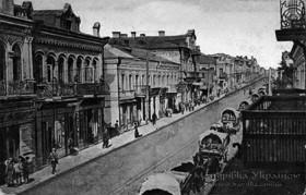 Луцьк. Вулиця Головна, 1915-1916рр.