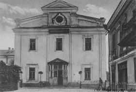 Луцьк. Монастир тринітаріїв.