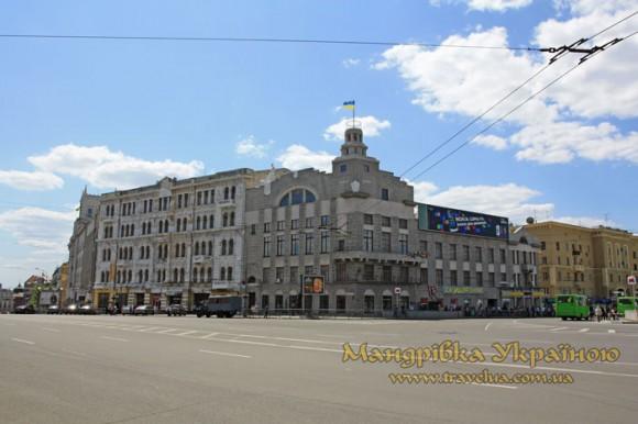 Харків. Площа Конституції