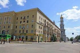 Харків, вул. Університетська