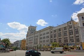 Харків. Харківська міська рада