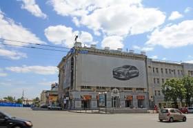 Харків. Будівля Азовсько - Донського комерційного банку