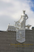 Харків. Товарна біржа