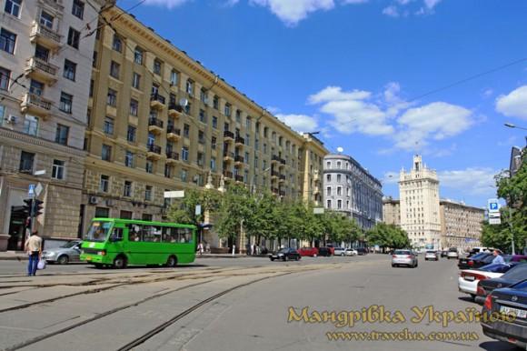 Харків. Площа Рози Люксембург