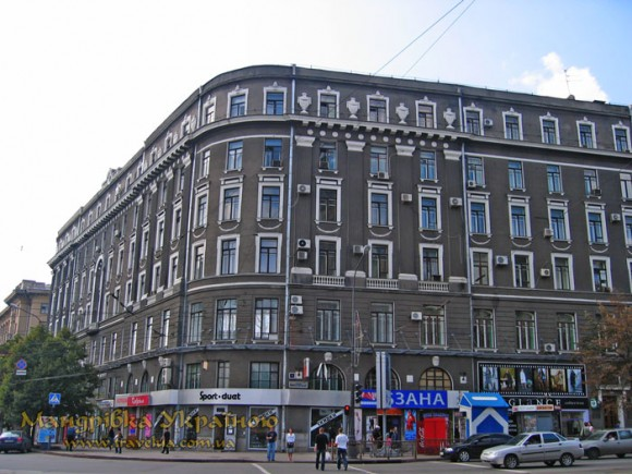 Харків. Палац праці