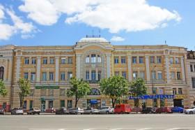 Харків. Будинок науки та техніки