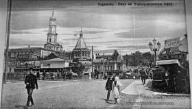 Харків. Університецька гірка