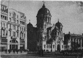 Харків. Готель «Красная» (ліворуч),Миколаївський собор (праворуч).
